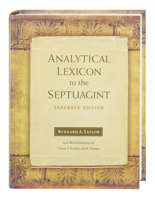 Analytical Lexicon to the Septuagint