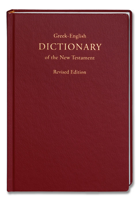 A Concise Greek-English Dictionary of the New Testament