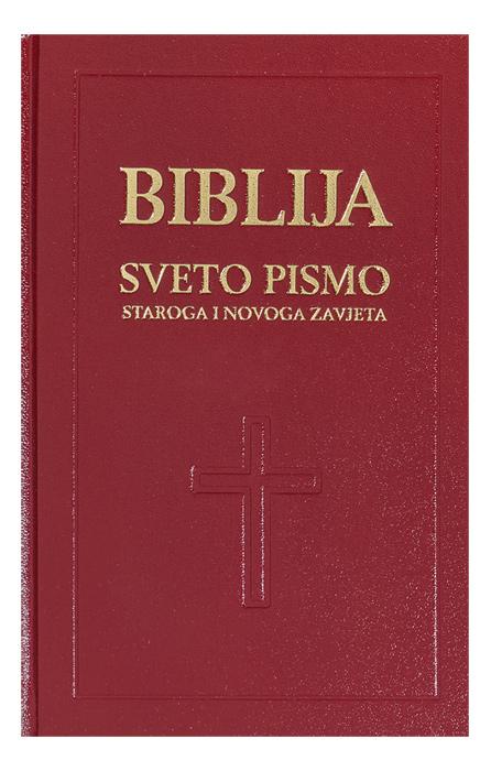 Alles liebe zum geburtstag kroatisch